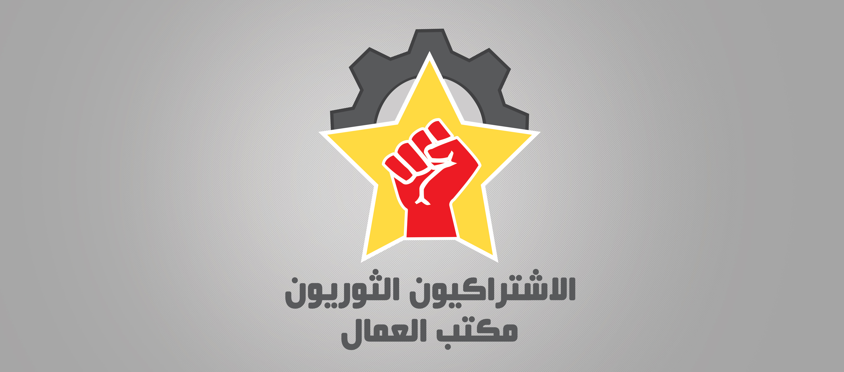 Workers-logo