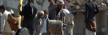 منطقة مقصوفة في اليمن